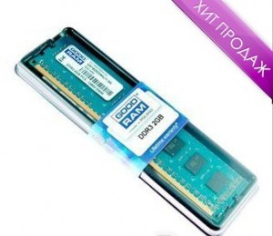 Goodram 2GB DDR3 1600MHz